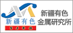 xinjiang有se金属研究所