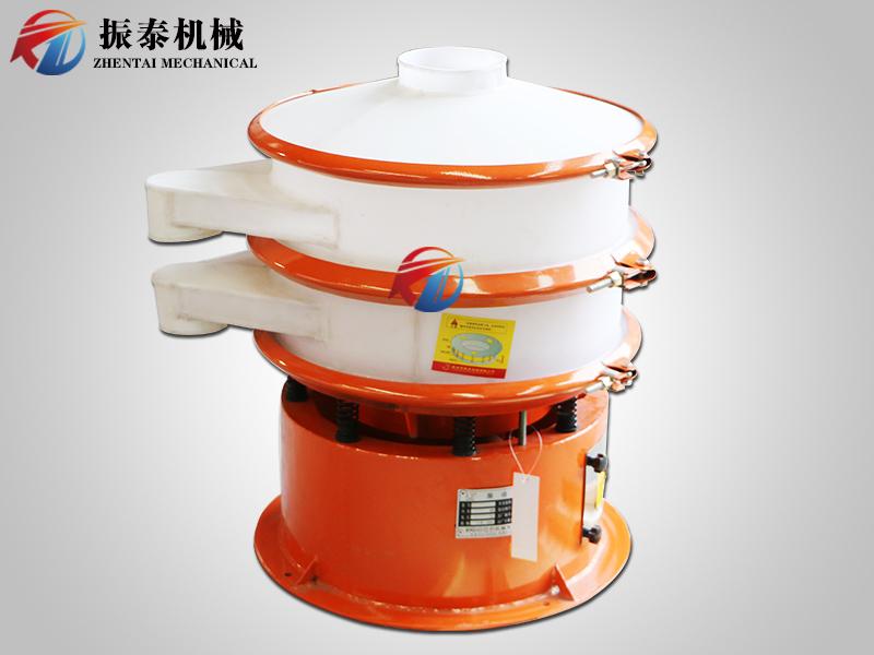 φ600型PP塑liao振动筛
