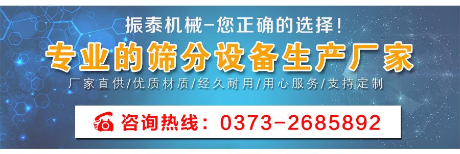 振动筛厂家lian系方shi