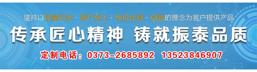 φ800xing防腐振动筛chang家联xi电话