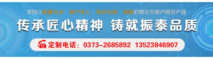 塑料旋振筛chang家联xi电话